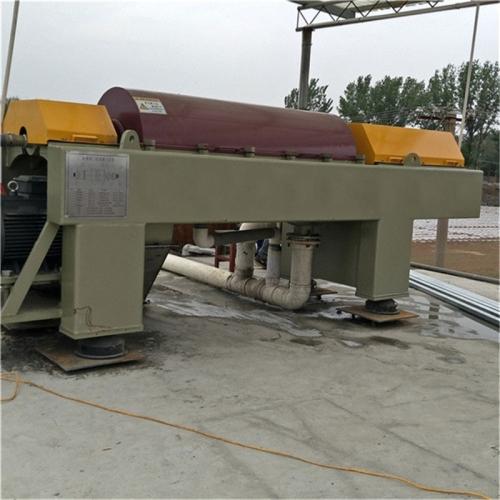 造纸污泥资源化处理设备