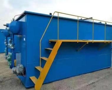 化工园区废水集中处理办法