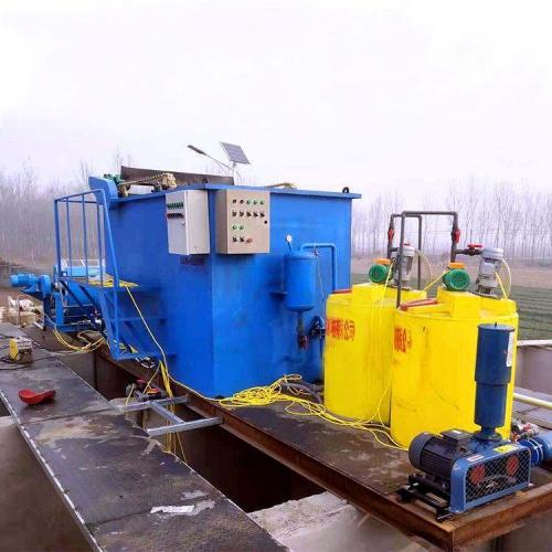 畜禽饲养废水处理体系