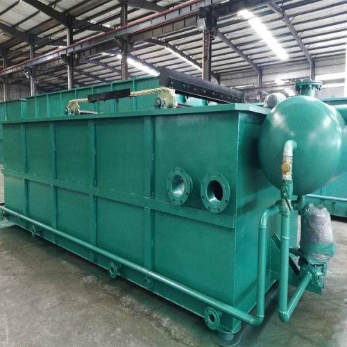 造纸污水净化处理设备