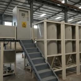 宁波创力磷化废水处理项目案例