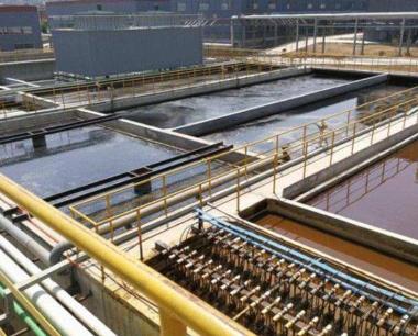 拉管基地废水处理厂废水处理案例